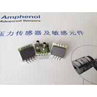 Amphenol/Nova变风量控制系统200Kpa压力传感器NPC-1210-030D-3S