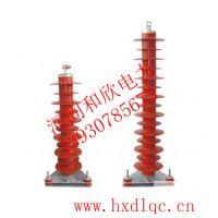 HY5WR-10/27电容型避雷器