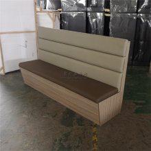 新款甜品奶茶店简约卡座沙发,韶关板式餐饮家具定做加工