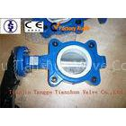 Casting Wafer industrial butterfly valves , Pneumatic / Electric Actuator Valve DN65 - DN300