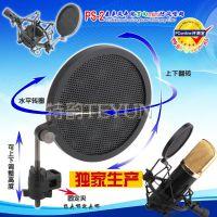 广播录音工作室录音电容麦克风话筒专用金属万向迷你防喷罩网 小