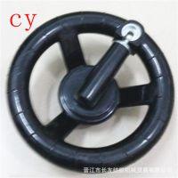 供应 环保塑料原机手轮 台湾江机织机铁制原机手轮 厂家直销