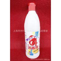 厂家直销 批发爱特福牌84消毒液 质量保证 价格低廉 正品热销
