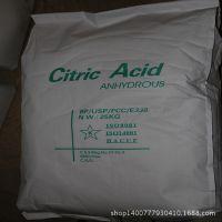 食用粉末柠檬酸,USP粉末柠檬酸,粉末酸味剂