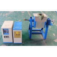 供应金银熔炼炉,熔金炉,便携式小型高频炉