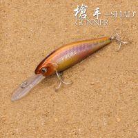 Winner/威德 S-GN70D Shad鲱鱼塑胶鱼饵 路亚塑料饵仿生假饵8.5g