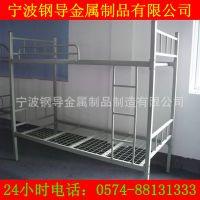 大型厂家 丽水学生宿舍双层床 上下铁架床 成人高低床 欢迎订购