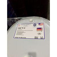 原装进口美国化学技术公司ECOSAFE FR-46阻燃液压油/抗燃液压油/防火液压油