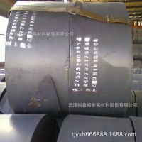 q195/q235b热轧带钢q195/q235b黑带 纵剪扁钢 热轧带 热轧板