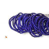 东霓水晶坊天然阿富汗青金石手链 紫宝罗兰 湛蓝色青金石手链