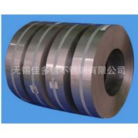 供应太钢SUS304 1/2H精密不锈钢带 优质不锈钢带钢