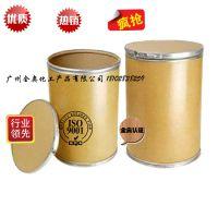 地克珠利预混剂抗球虫剂厂家直销现货供应广东广州CAS101831-37-2