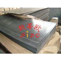 供应BS600MC钢板BS600MC汽车钢板