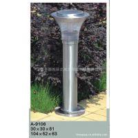 厂家直接供应太阳能草坪灯A-9106/太阳能草地景观灯