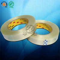 供应3M898纤维胶带/高强度高性能纤维胶带