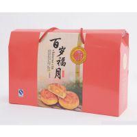 定做月饼纸盒包装、月饼礼盒包装、纸盒月饼包装、包装免费设计