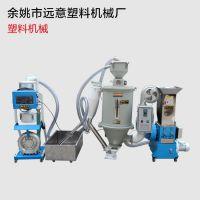 专业制造塑料机械 塑料机械 可加定制塑料辅机  厂家直销质量保证