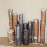 龙塑软玻璃透明软玻璃水晶板PVC桌布批发软玻璃厂家