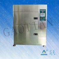 不锈钢冷热冲击试验箱的使用方法