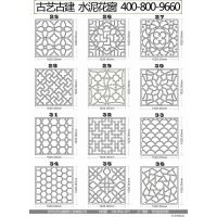 供应苏州可定制水泥花窗 古建材料,砖雕