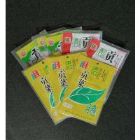 供应西安市保健品包装袋/厂家定做生产/可来样加工