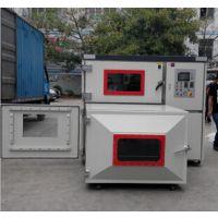 广东深圳福普森供应PLC触摸屏控制V2000全自动真空复模机(汽车内饰件加工设备)