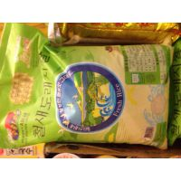 High quality fertilizer bag / fertilizer packaging