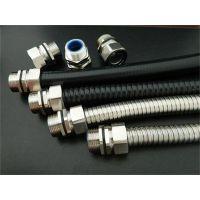 福莱通内径12mm不锈钢包塑金属软管 阻燃PVC包塑穿线管规格齐全