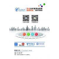 大连企业光纤宽带 光纤专线 公网IP地址