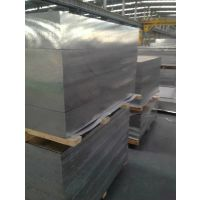 7075铝合金单价 东莞市7075超硬铝板