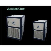 高低温循环泵哪家便宜|灌云高低温循环泵|大研仪器
