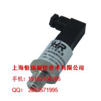 PT3002压力变送器,不锈钢,4-20mA,恒瑞