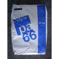 供应Vydyne 66J 美国首诺PA66