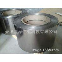 厂家直销TC4(Ti-6Al-4V)钛合金箔 0.5mmTC4钛箔 天津钛箔分切