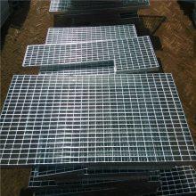 热镀锌钢格板 钢格板厂 踏步板格栅板