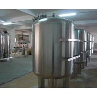 多介质水处理过滤器 上三环保专注水处理设备10周年 大量批发