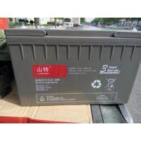 山特蓄电池价格山特蓄电池图片山特蓄电池山东总经销