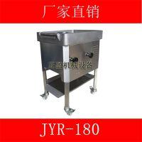 广州正盈厂家供应小型不锈钢鲜肉切肉片机JYR-180