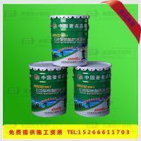 MPU高分子防水涂料 951聚氨酯涂料 水性聚氨酯 无毒无味防水材料