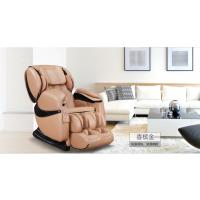 2016春天印象牌按摩椅经销商加盟中Y2手持线控多功能全身按摩椅