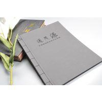 西安菜谱制作公司、西安菜谱装订、菜谱印刷