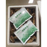 四川成都厂家批发泡沫箱 大闸蟹泡沫箱 食品包装盒 松茸泡沫箱