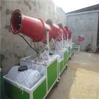河北鼎铭机械DM-8型专业风送式环保除尘雾炮机 降尘喷水炮机