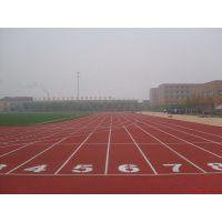 供应成都塑胶跑道,塑胶运动场地,鑫宏宇体育工程公司