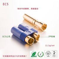 阳江EC5香蕉护套灯笼插头供应 鳄鱼夹公母对插端子连接器