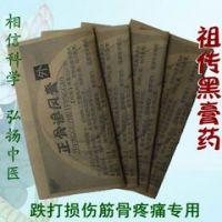 青岛丰业专业生产止痛贴膏包装机