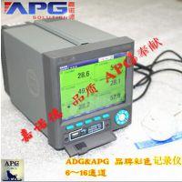 ADG品牌无纸记录仪选型,多通道无纸记录仪