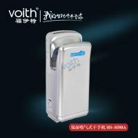TYC422W感应式高速烘手机同款VOITH 福伊特HS-8588A