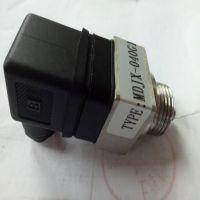 厂家直销MDJX机械可调式温度开关 不锈钢常开常闭双触点温控开关