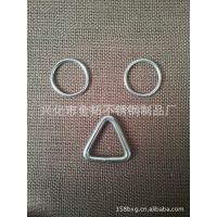 供应【金拓出品】加工定制304不锈钢三角环